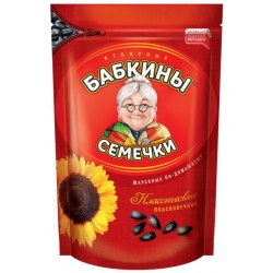 Babkiny Sunflower Seeds 300g