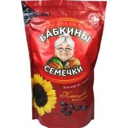 Babkiny Sunflower Seeds500g