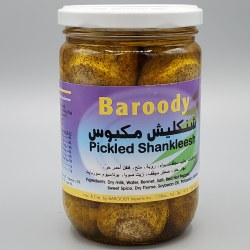 Baroody Shanklish Oil 20oz