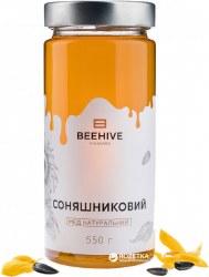 Beehive Sunflower Honey 550g