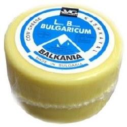 Bulgarian Kashkaval Cow's Milk Cheese .5 kg