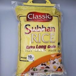 Classic Sella Basmati Rice 10 lb