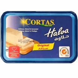 Cortas Halva Plain 1 lb