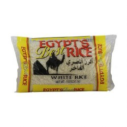 Egypt's Best Rice 3 lb