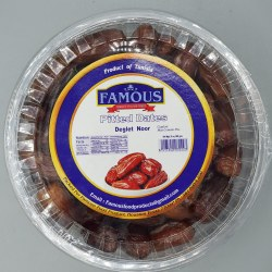 Famous Gold Pitted Dates 24 oz