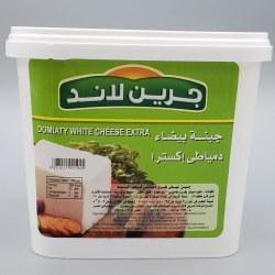 Greenland Domiati Cheese 1 kg