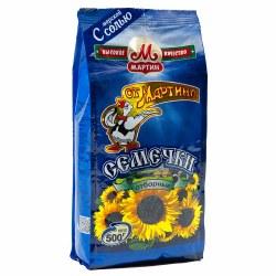 Martin Sunflower Seeds Salted 500g