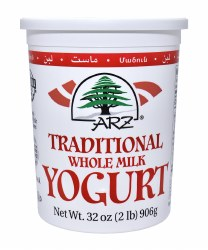 Arz Plain Yogurt 32oz