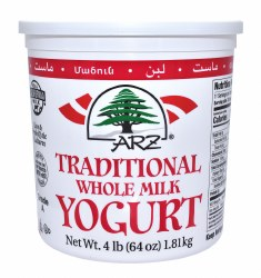 Arz Plain Yogurt 64oz