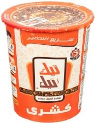 Tik Tik Instant Koshary Soup Mix 155g