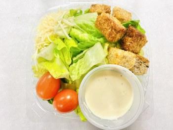 Phoenicia Caesar Salad Small