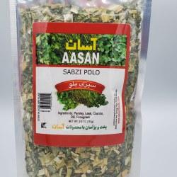Aasan Sabzi Polo 2.5 oz