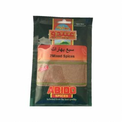 Abido 7 Spices 100gr