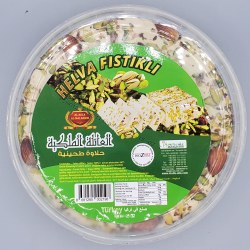 Aile Halva with Pistachio 1kg