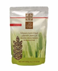 Al'ard Crushed Green Freekeh 500g