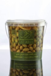 Al'ard Palestinian Green Olives Pickle 2lb