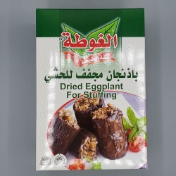Al Gota Dried Eggplant 75g
