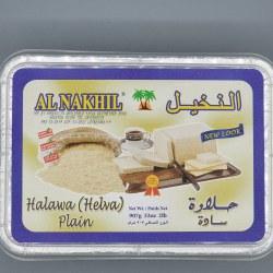 Al Nakhil Halva Plain 32 oz