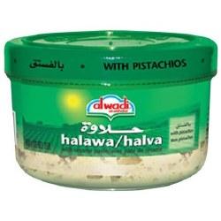 Al Wadi Halva with Pistachio 16oz