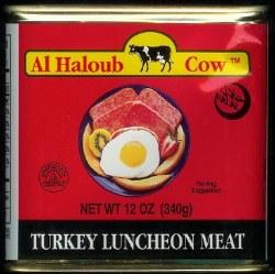 Al Haloub Turkey Luncheon 12oz