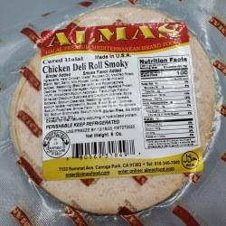 Almas Chicken Deli Sliced, Halal, 8oz