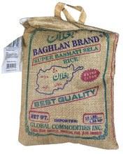 Baghlan Basmati Rice 10 lb