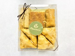 Phoenicia Baklava Assorted Gift Box Medium