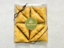 Phoenicia Baklava Walnut Gift Pack Medium