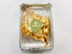Phoenicia Boreg Marinated Cheese 2 pc