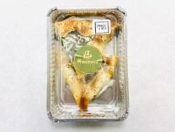 Phoenicia Boreg Spinach & Feta 2 pc