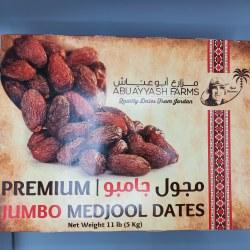 Abuayyash Medjool Dates Jumbo 11 lb