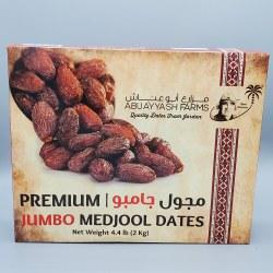 Abuayyash Medjool Dates Jumbo 2 kg