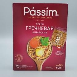 Passim Buckwheat Quick Cook 125g