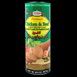 Ziyad Chicken and Beef Luncheon Meat 29 oz