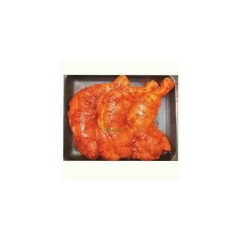 Marinated Halal Chicken Leg