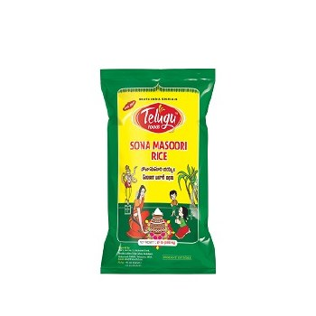 Telugu Hand Pound SM Rice 20lb