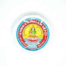 Ambika Appalam Papad 225g