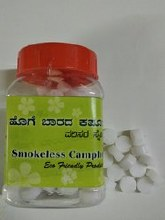 Balaji SmokeLess Camphor 50g