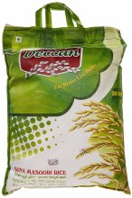 Deccan SonaMasoori Rice 20lb