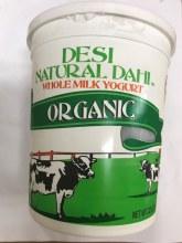 Desi Natural OrganicYogurt 2lb