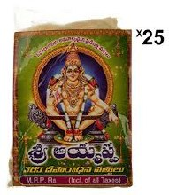 Ayyappa 365 Wicks