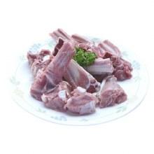 Halal Goat Mix
