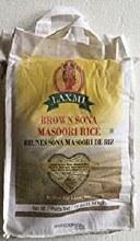 Laxmi Brown Sona Masoori 10 lb
