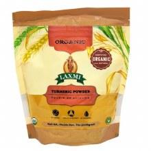 Laxmi Turmeric Powder 7oz