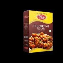 Telugu Chicken 65 Masala 100g