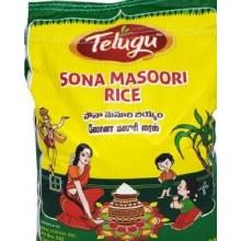 Telugu Sona Masoori Rice 10lb