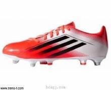 Adidas RS7 TRX SG 4.0 12 Red/B