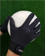 Murphys Gloves Adults S Black