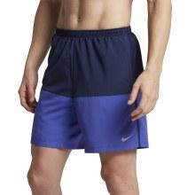 Nike Distance Short(SP15) S Bl
