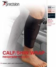 Precision Neoprene Calf Suppo